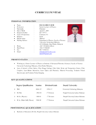 resume coverletterformca resume coverletterformcajpg      java