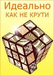 <b>Керамическая плитка</b> от бренда Golden <b>tile</b> (Голден тил) - все ...