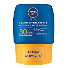 NIVEA Солнцезащитный мини-<b>лосьон</b> для тела <b>Nivea Sun</b>
