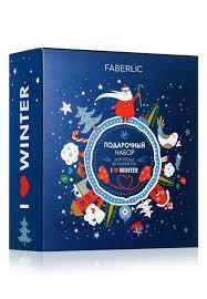 <b>Подарочный набор для</b> рук I love Winter 0288 купить по низкой ...