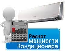 Мульти-сплит системы в Ярославле цена, характеристики, фото ...