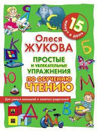 """ПОДСОЛНУХ"" <b>Раннее развитие</b>"