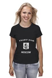 <b>Футболка классическая Fight</b> for Moscow (Seal) #719498 ...