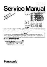 <b>Panasonic KX-TG2512RU1</b>, KX-TG2512RU2, KX-TGA250RUM, KX ...