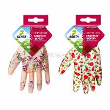 <b>Садовые перчатки</b> по низким ценам - купить <b>перчатки</b> для дачи и ...