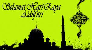 Hari raya aidilfitri, celebration, Salam Aidilfitri 2013, Hari Raya 2013