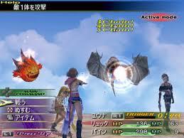 Výsledek obrázku pro ps2 final fantasy x-2