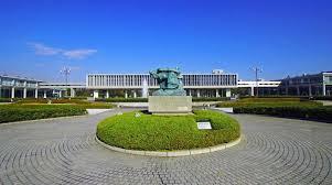 「広島原爆記念館」の画像検索結果