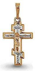 Православные <b>кресты</b>. Цепочки из серебра и золота.Купить ...