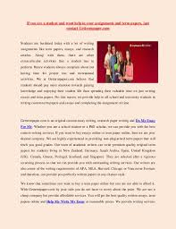 Scientific Research Paper Title Page GradeSaver offers study guides  application and school paper editing services literature