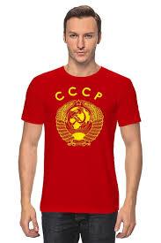 Футболка классическая <b>герб ссср</b> #508619 от kirysha по цене 1 ...