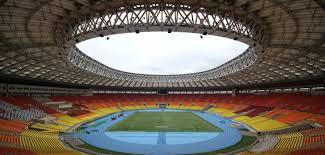 estadios futuristas