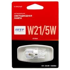 «Светодиодная <b>лампа MTF Light</b> W21/5W (MW215WR) Красный ...