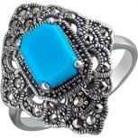 <b>Кольца сваровски</b>: купить в Москве <b>кольцо Сваровски</b> цены и ...