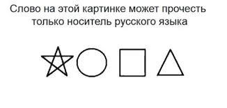 Адвокат российских ГРУшников заявила, что прокуратура Киевской области пришла к ней с обыском - Цензор.НЕТ 650