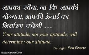 New high Attitude Status in hindi for whatsapp | New Attitude ...
