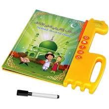 Buy <b>arab</b> baby and get free shipping on AliExpress