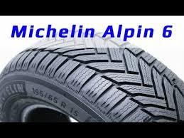 <b>Michelin ALPIN 6</b> /// Обзор - YouTube