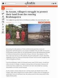 karen dias published work brahmaputra river erosion climate change assam scroll sept 2014 page 1