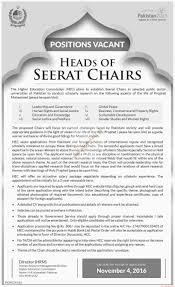heads of seerat chairs jobs dawn jobs ads paperpk heads of seerat chairs jobs dawn jobs ads