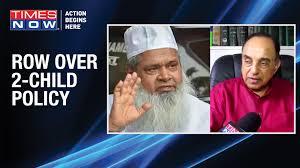 Subramanian Swamy SLAMS AIUDF chief Badruddin <b>Ajmal</b> for ...