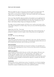 cover letter hr position examples cover letter hr format cover letter examples letter resume entry level office clerk cover letter example