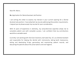 Sample How To Write A Letter Of Interest For A Job   cover letter