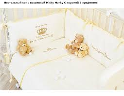 Micky Marky <b>6 постельный сет</b> с вышивкой <b>6</b> предметов - купить в ...