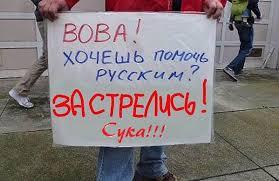 Число пророссийски настроенных граждан в Украине снизилось до 20% после начала агрессии РФ, - Бекешкина - Цензор.НЕТ 3345
