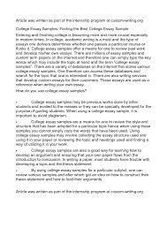 Essay Narrative Essays Examples Narrative Essay Introduction     Resume Template   Essay Sample Free Essay Sample Free Essay Cover Letter How To Write The Perfect Essay Example How To Write
