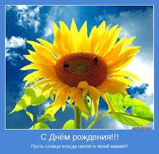 Ты сегодня солнца краше