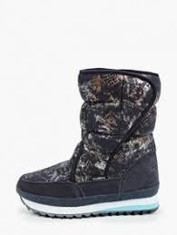 Купить <b>обувь King Boots</b> 2020 в Москве с бесплатной доставкой ...
