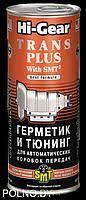 Тюнинг авто в Беларуси. Сравнить цены, купить ...