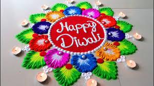 Diwali <b>Beautiful New</b> Rangoli <b>Designs</b>/इस दिवाली पर बनाये ...