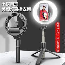 Tripod <b>mobile phone stand desktop live</b> selfie stick Bluetooth remote ...