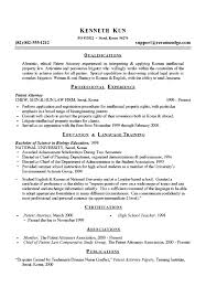 mature services inc serving older company resume example