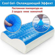 <b>Подушка Espera Memory</b> Foam Support 100S Cool Gel ...
