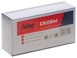 <b>Скобы Fubag</b> 140117 для <b>степлера</b>, 10 мм — купить по выгодной ...