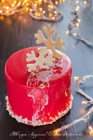 Бокал <b>шампанского</b> с клубникой: яркий <b>новогодний</b> торт - Жизнь ...