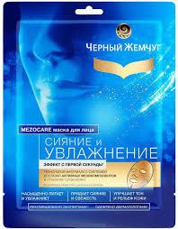 Черный жемчуг <b>тканевая маска</b> д/лица 22,4г увлажнение и ...
