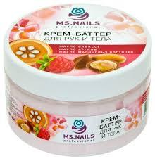 <b>Крем для тела</b> Ms.Nails <b>розовый</b> — купить по выгодной цене на ...