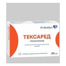 Лекарственное средство <b>Тексаред</b> таб. п.п.о. <b>20мг</b> №<b>10</b> ...