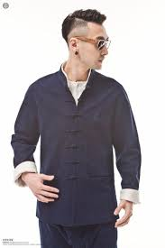 Chinese Traditional Clothing For Men <b>Tang Suit Top Chinese</b> ...