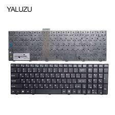 YALUZU <b>Russian Keyboard For MSI</b> CX620 GX660 CX623 CX705 ...