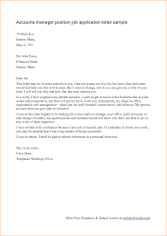 14 business letter application example basic job appication letter business letter example job application 1