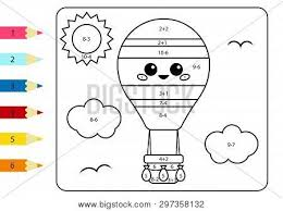 Coloring Page By Numbers. <b>Kawaii Cartoon Hot Air</b> Balloon. Activity ...