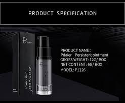 <b>Pudaier</b> Long Lasting <b>4D Eyebrow Gel</b> Waterproof Sweat ...
