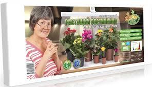<b>Светильник светодиодный Здоровья</b> клад для растений 9Вт 56см