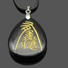 <b>Obsidian Charm</b> Pendant reviews – Online shopping and reviews ...