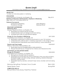 college resume objective example good  seangarrette coresume objective examples     college resume objective